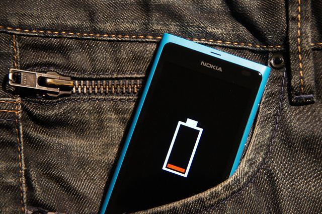 Prazna baterija telefona je v današnjih časih že skoraj vsakdanjik