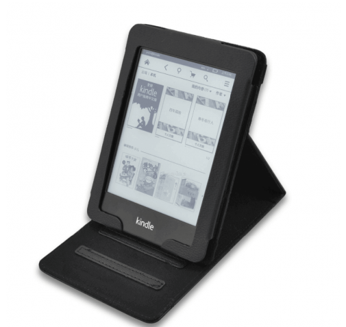 Slika 3: Smart ovitek s stojalom za Kindle Paperwhite